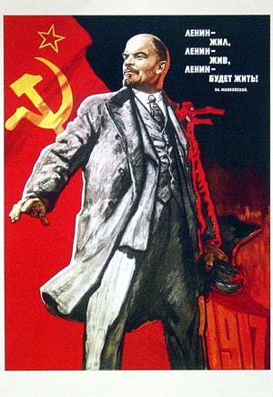 Documental ! Lenin-4