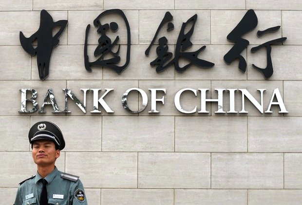 ¿Crisis bancaria en China?