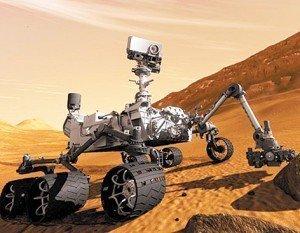 Curiosity descubrió vida en Marte?