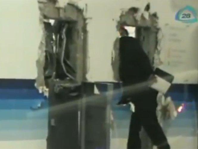 Roban cajero automático completo en Ciudad Satélite