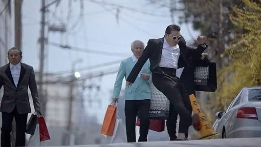 La verdad sobe la censura del video 'Gentleman' de Psy