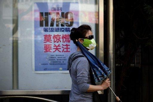 Conoce a uno de 'los virus más mortales' según la OMS