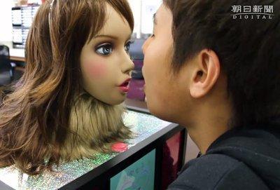 Crean robots que avisan el mal aliento y el olor de pies