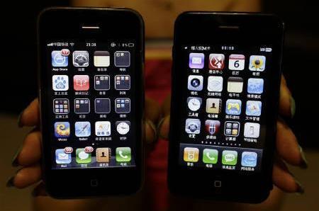 Teléfonos 'pirata': Riesgos - Cómo detectarlos