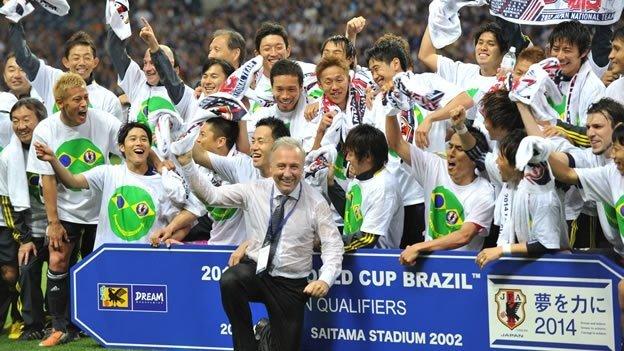 Japón clasifica para el Mundial de Brasil 2014