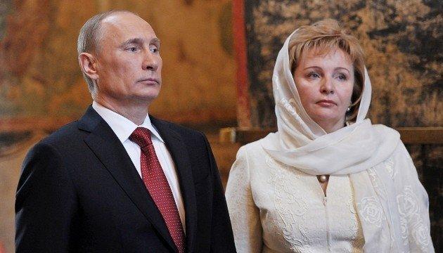 Vladimir Putin se divorcia - Presidente ruso se separa