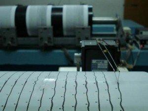 Fuerte terremoto en el sur de Argentina